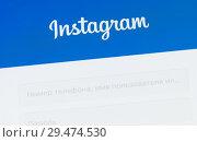 Купить «Авторизация в Instagram. Логотип Instagram на экране смартфона», фото № 29474530, снято 24 ноября 2018 г. (c) Екатерина Овсянникова / Фотобанк Лори