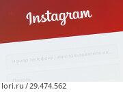 Купить «Авторизация в Instagram. Логотип Instagram на экране смартфона», фото № 29474562, снято 24 ноября 2018 г. (c) Екатерина Овсянникова / Фотобанк Лори