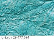 Купить «Paper texture background, crumpled paper texture background. Paper textures», фото № 29477694, снято 13 августа 2018 г. (c) Евгений Глазунов / Фотобанк Лори