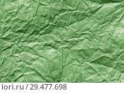 Купить «Paper texture background, crumpled paper texture background. Paper textures», фото № 29477698, снято 13 августа 2018 г. (c) Евгений Глазунов / Фотобанк Лори
