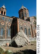 Церковь Сурб Аменапркич и фрагмент купола церкви, разрушенной землетрясением 7 декабря 1988 (2018 год). Стоковое фото, фотограф Инна Грязнова / Фотобанк Лори