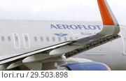 Купить «Aeroflot A320 airplane taxiing at the airport», видеоролик № 29503898, снято 22 марта 2018 г. (c) Данил Руденко / Фотобанк Лори