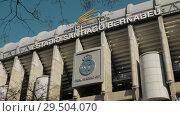 Купить «Real Madrid logo on Santiago Bernabeu Stadium, Spain», видеоролик № 29504070, снято 17 января 2018 г. (c) Данил Руденко / Фотобанк Лори