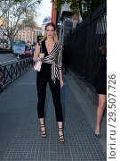 Купить «Louis Vuitton 'Time Capsule' exhibition at the Thyssen-Bornemisza Museum in Madrid, Spain Featuring: Paula Ordovas Where: Madrid, Spain When: 16 Apr 2018 Credit: Oscar Gonzalez/WENN.com», фото № 29507726, снято 16 апреля 2018 г. (c) age Fotostock / Фотобанк Лори
