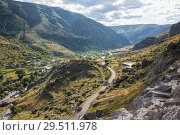 Купить «Beautiful view of the Kura River valley from the cave monastery Vardzia, Georgia», фото № 29511978, снято 25 сентября 2018 г. (c) Юлия Бабкина / Фотобанк Лори