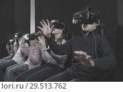 Купить «Children play virtual quest room», фото № 29513762, снято 21 октября 2017 г. (c) Яков Филимонов / Фотобанк Лори