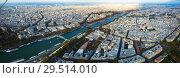 Купить «Panorama of Paris with Seine river», фото № 29514010, снято 28 января 2020 г. (c) Яков Филимонов / Фотобанк Лори