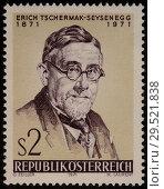 Erich Tschermak, Edler von Seysenegg, an Austrian agronomist, portrait on an Austrian stamp. (2016 год). Редакционное фото, фотограф Alf Jönsson / age Fotostock / Фотобанк Лори