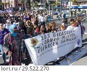 Купить «Las Palmas, Gran Canaria, Canary Islands, Spain. 25th November, 2018. International Day for the Elimination of Violence against women. Thousands of woman...», фото № 29522270, снято 17 февраля 2020 г. (c) age Fotostock / Фотобанк Лори