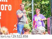 Купить «Russia, Samara, August, 2018: Russian citizens at a rally against raising the retirement age.», фото № 29522858, снято 12 августа 2018 г. (c) Акиньшин Владимир / Фотобанк Лори