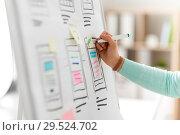 Купить «ui designer working on user interface at office», фото № 29524702, снято 5 февраля 2018 г. (c) Syda Productions / Фотобанк Лори