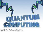 Купить «Quantum computing concept - 3d rendering», фото № 29525110, снято 3 июня 2020 г. (c) Elnur / Фотобанк Лори