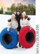 Купить «happy friends with snow tubes outdoors in winter», фото № 29538030, снято 19 января 2015 г. (c) Syda Productions / Фотобанк Лори