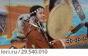 Купить «Pretty young woman in national clothing indigenous inhabitants Kamchatka beats tambourine and sings», видеоролик № 29540010, снято 4 ноября 2018 г. (c) А. А. Пирагис / Фотобанк Лори