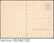 Купить «Обратная сторона пожелтевшей старинной открытки с перфорацией.Текстура ретро картон, фон», иллюстрация № 29542122 (c) александр афанасьев / Фотобанк Лори