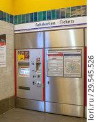 Купить «Терминал для продажи билетов на станции метрополитена (U-Bahn) в Гамбурге, Германия», фото № 29545526, снято 8 ноября 2018 г. (c) Наталья Николаева / Фотобанк Лори