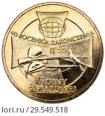 Купить «60th anniversary of the end of World War Two - Polish 2Zl commemorative coin. 'Nordic Gold' (alloy of copper, aluminium, zinc, and tin).», фото № 29549518, снято 22 августа 2018 г. (c) age Fotostock / Фотобанк Лори