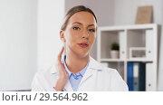 Купить «doctor participating in video call or consultation», видеоролик № 29564962, снято 10 декабря 2018 г. (c) Syda Productions / Фотобанк Лори