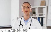 Купить «doctor participating in video call or consultation», видеоролик № 29564966, снято 10 декабря 2018 г. (c) Syda Productions / Фотобанк Лори