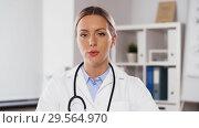 Купить «doctor participating in video call or consultation», видеоролик № 29564970, снято 10 декабря 2018 г. (c) Syda Productions / Фотобанк Лори