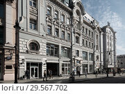 Купить «Москва, фасад дома 20 на Мясницкой улице», эксклюзивное фото № 29567702, снято 22 июля 2017 г. (c) Дмитрий Неумоин / Фотобанк Лори