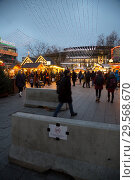Купить «Germany, Berlin - Concrete barriers at the Christmas market (Gedaechtniskirche) to fight terror», фото № 29568670, снято 11 ноября 2018 г. (c) Caro Photoagency / Фотобанк Лори