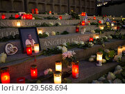 Купить «Germany, Berlin - Commemoration of the victims of the terrorist attack at Christmas Market Breitscheidplatz (Gedaechtniskirche) 2016», фото № 29568694, снято 20 декабря 2017 г. (c) Caro Photoagency / Фотобанк Лори