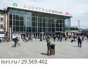 Купить «Cologne, Germany, west entrance of Cologne Central Station», фото № 29569402, снято 9 июня 2017 г. (c) Caro Photoagency / Фотобанк Лори