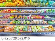 Купить «Russia, Samara, November 2018: various vegetables in a large supermarket.», фото № 29572010, снято 30 ноября 2018 г. (c) Акиньшин Владимир / Фотобанк Лори