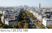 Купить «Aerial panoramic view of center of Paris on sunny day», видеоролик № 29572186, снято 27 октября 2018 г. (c) Яков Филимонов / Фотобанк Лори