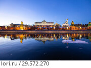 Купить «View of the Moskva River and the Kremlin (at night), Moscow, Russia--the most popular view of Moscow», фото № 29572270, снято 24 марта 2018 г. (c) Владимир Журавлев / Фотобанк Лори