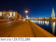 Купить «Moskow (Moskva) River embankment near Kremlin (at night)-- the most popular view of Moscow, Russia», фото № 29572286, снято 24 марта 2018 г. (c) Владимир Журавлев / Фотобанк Лори