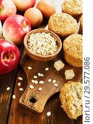 Купить «Oat muffins with apple», фото № 29577086, снято 5 октября 2018 г. (c) Надежда Мишкова / Фотобанк Лори