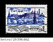 С Новым Годом! Кремль. Деревья под снегом. Почтовая марка СССР (выпущена в 1987 г.) Стоковое фото, фотограф FMRU / Фотобанк Лори