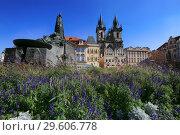 Купить «Church of Our Lady before Tyn and the Jan Hus Memorial in Old Town Square of Prague», фото № 29606778, снято 18 сентября 2018 г. (c) Яна Королёва / Фотобанк Лори
