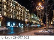 Купить «Тверская улица вечером украшена праздничной иллюминацией», фото № 29607662, снято 9 января 2018 г. (c) Алёшина Оксана / Фотобанк Лори