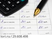 Купить «График платежей кредитного договора написанный от руки, калькулятор и шариковая ручка», эксклюзивное фото № 29608498, снято 19 декабря 2018 г. (c) Игорь Низов / Фотобанк Лори