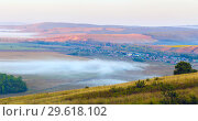 Купить «Misty morning over the valley in the Ural mountains», фото № 29618102, снято 30 августа 2018 г. (c) Акиньшин Владимир / Фотобанк Лори
