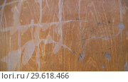 Купить «Macro video of a grunge wooden texture in which you can see the color, the wood grain», видеоролик № 29618466, снято 24 декабря 2018 г. (c) Happy Letters / Фотобанк Лори