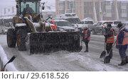 Купить «Колесный погрузчик расчищают автотрассу от снега во время метели», видеоролик № 29618526, снято 26 декабря 2018 г. (c) А. А. Пирагис / Фотобанк Лори