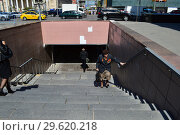 Купить «Подземный пешеходный переход. Театральный проезд. Округ Тверской. Город Москва», эксклюзивное фото № 29620218, снято 8 мая 2015 г. (c) lana1501 / Фотобанк Лори