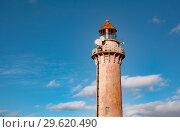 Купить «Мыс Слепиковского, остров Сахалин», фото № 29620490, снято 2 декабря 2018 г. (c) Поволкович Федор / Фотобанк Лори