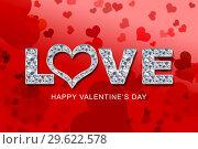 """Бриллиантовая надпись """"любовь"""". Valentine's Day concept. Love lettering. Стоковая иллюстрация, иллюстратор Anna Bukharina / Фотобанк Лори"""