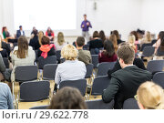 Купить «Audience in lecture hall participating at business conference.», фото № 29622778, снято 16 января 2019 г. (c) Matej Kastelic / Фотобанк Лори