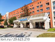 Купить «Orbital Hotel located on general Hrulev street», фото № 29623210, снято 10 августа 2018 г. (c) FotograFF / Фотобанк Лори