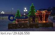 Купить «Праздничной композиции «С Новым годом»», видеоролик № 29626550, снято 31 декабря 2018 г. (c) А. А. Пирагис / Фотобанк Лори