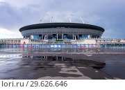 Купить «Saint Petersburg Arena football stadium on Krestovsky island», фото № 29626646, снято 8 августа 2018 г. (c) FotograFF / Фотобанк Лори