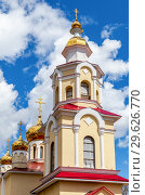 Купить «Church in honor of the Holy Myrrhbearers in Samara, Russia», фото № 29626770, снято 29 апреля 2018 г. (c) FotograFF / Фотобанк Лори