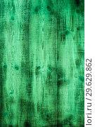 Купить «Grunge wood board texture with natural pattern. Toned.», фото № 29629862, снято 31 декабря 2018 г. (c) bashta / Фотобанк Лори