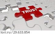 Купить «Trust. The inscription on the missing element of the puzzle», видеоролик № 29633854, снято 15 декабря 2018 г. (c) WalDeMarus / Фотобанк Лори
